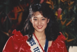 Maria Eguro Miss Teen of America 1988-89